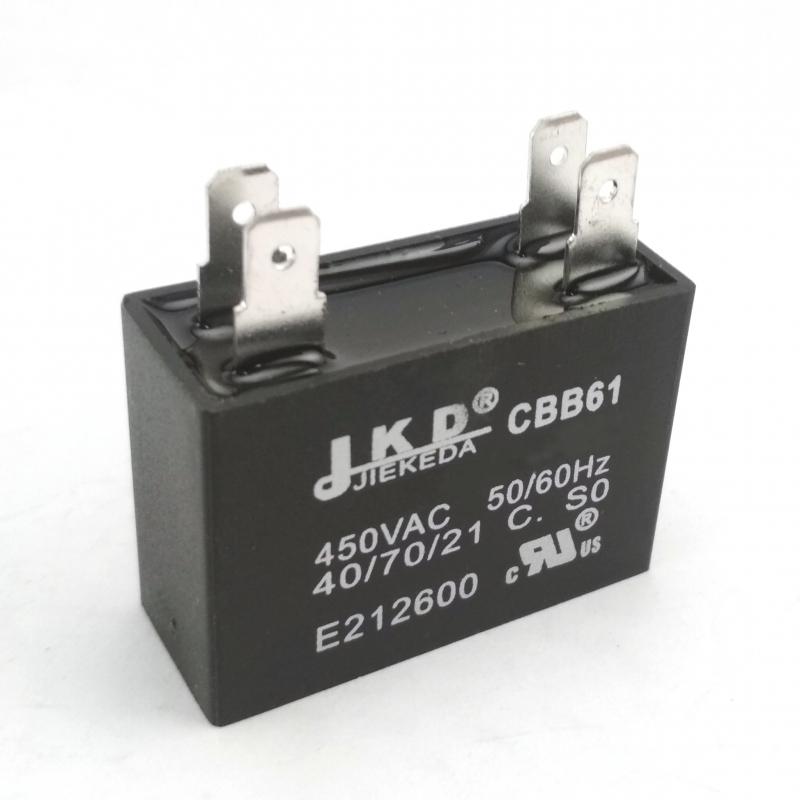Конденсатор пусковой CBB61 (2mF)