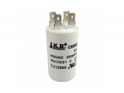Конденсатор пусковой CBB60 (6mF, 450VAC)