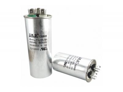 Конденсатор пусковой CBB65 (20mF, 450VAC)
